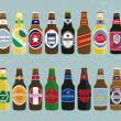 Confederation Beer 2016