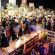 Cerevisia 2017 - Festival dei Birrifici Artigianali Trentini