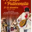 O' Presepe e Pullecenella - Comiziano (NA)