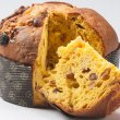 Panettone Day 2016