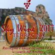 Sky Wine 2017