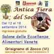 Salone delle Eccellenze Alimentari Venete alla Fiera del Soco 2014